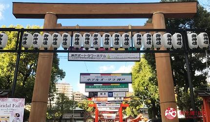 神户三宫A5和牛推荐「神戸牛ステーキ桜」前往交通方式步骤二