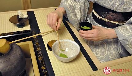 和歌山會席料理ちひろ茶室