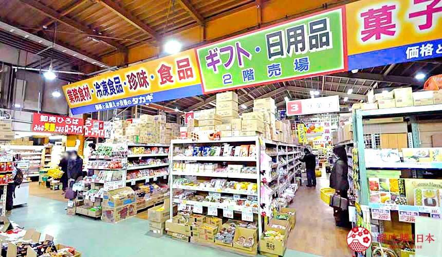 日本关西自由行必逛京都「高木批发超市」的卖场一景