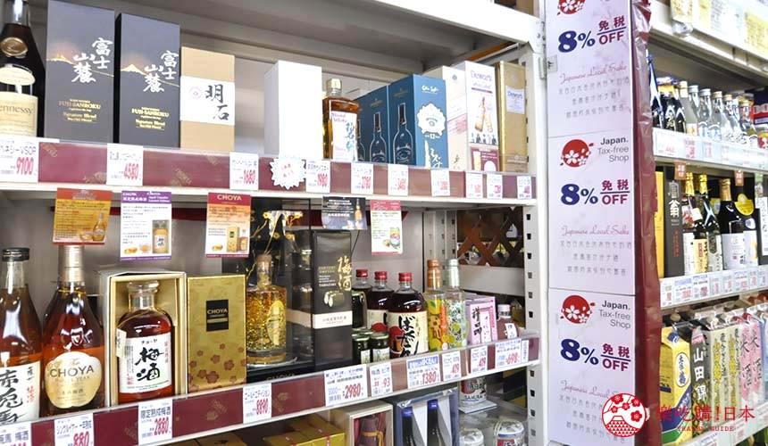 日本关西自由行必逛京都「高木批发超市」的日本酒区商品
