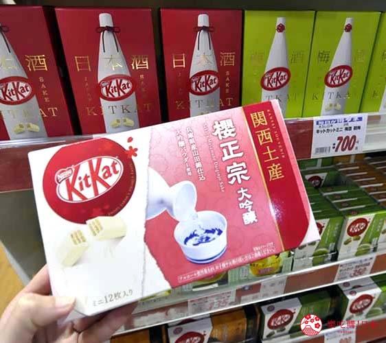 日本关西自由行必逛京都「高木批发超市」的贩卖的日本酒口味的Kit Kat
