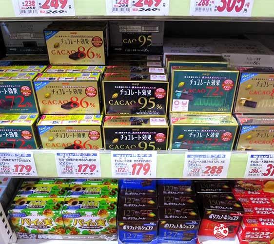 日本关西自由行必逛京都「高木批发超市」的贩卖的黑巧克力的「チョコレート効果」