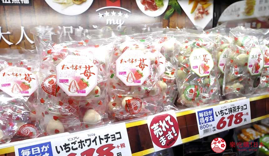 日本关西自由行必逛京都「高木批发超市」的贩卖的白巧克力草莓