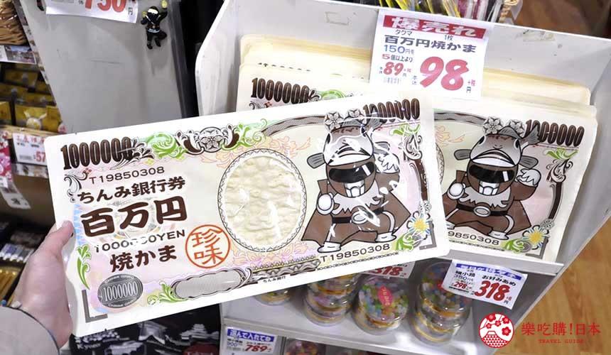 日本关西自由行必逛京都「高木批发超市」的珍味区的百万元碳烤鱿鱼丝