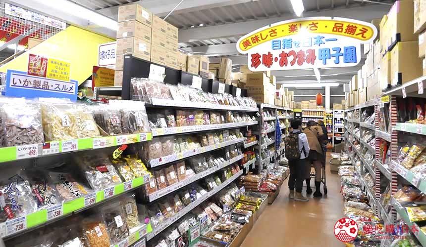 日本关西自由行必逛京都「高木批发超市」的珍味区