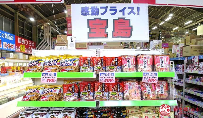 日本关西自由行必逛京都「高木批发超市」的宝岛专区