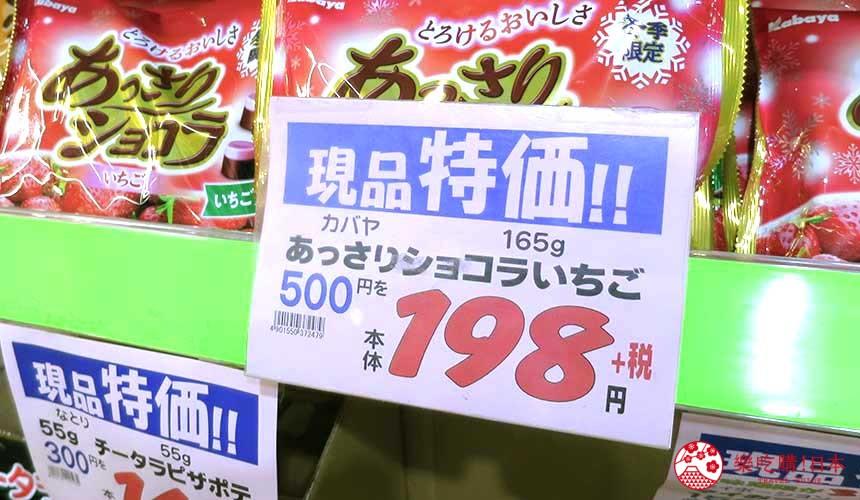 日本关西自由行必逛京都「高木批发超市」的宝岛专区最少5折以上优惠