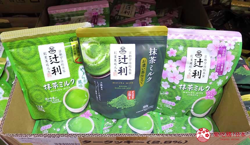 日本关西自由行必逛京都「高木批发超市」的京都抹茶商品
