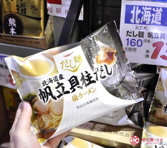 日本关西自由行必逛京都「高木批发超市」的帆立贝柱泡面
