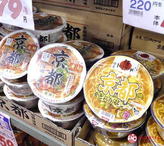 日本关西自由行必逛京都「高木批发超市」的京都限定泡面