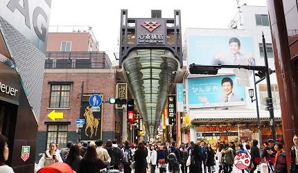大阪心齋橋的超值居酒屋「きんいち花鳥風月」的交通方式步驟二