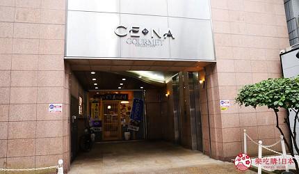 大阪心齋橋的超值居酒屋「きんいち花鳥風月」的交通方式步驟四