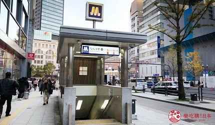 大阪難波高級和牛燒肉推薦「牛の蔵」的交通方式步驟一