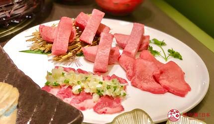 大阪難波高級和牛燒肉推薦「牛の蔵」的富士山套餐的「三種和牛舌拼盤」