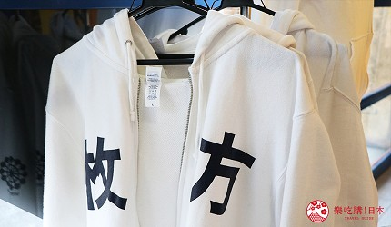 大阪推薦親子遊樂園「枚方公園」的園長外套
