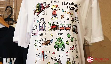 大阪推薦親子遊樂園「枚方公園」的園內限定T-Shirt