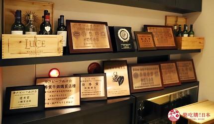 神戶米其林一星鐵板燒餐廳「雪月花 離れ」獲獎無數有品質保證