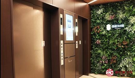 GEMS難波電梯