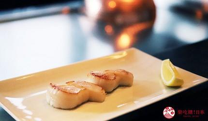 神戶米其林一星鐵板燒餐廳「雪月花 離れ」主廚推薦套餐的鐵板前菜燒帆立貝
