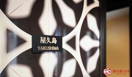大阪難波高級和牛燒肉推薦「牛の蔵」的包廂名稱