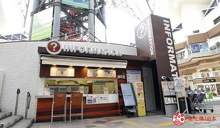 大阪市心斋桥可直达的超好逛「MITSUI OUTLET PARK 大阪鹤见」内的综合服务台