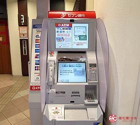大阪市心斋桥可直达的超好逛「MITSUI OUTLET PARK 大阪鹤见」设有支援外国信用卡提款的ATM