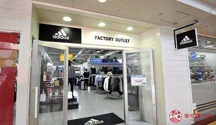 大阪市心斋桥可直达的超好逛「MITSUI OUTLET PARK 大阪鹤见」内的知名运动用品品牌adidas店