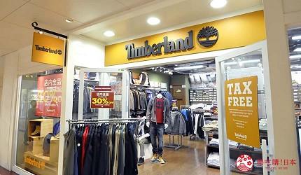 大阪市心斋桥可直达的超好逛「MITSUI OUTLET PARK 大阪鹤见」内的美国户外用品品牌Timberland店