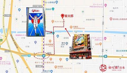大阪在地人美食推薦「旨太郎」的交通路店地圖