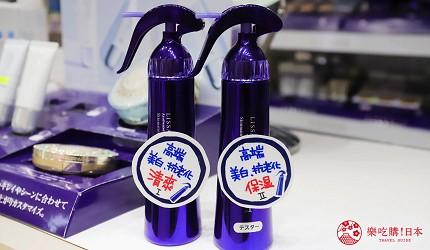 tsuruhadrug鹤羽药妆2019推荐商品lissage化妆水