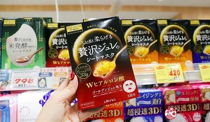 tsuruhadrug鹤羽药妆2019推荐商品Utena果冻面膜