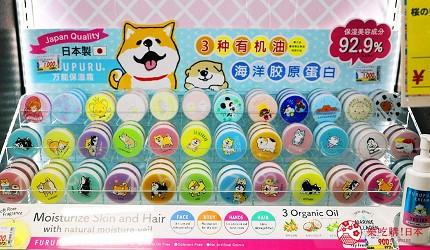 日本熱銷藥妝Furupuru水凝護手霜
