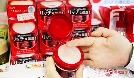 日本熱銷藥妝資生堂AQUALABEL多效合一保濕霜