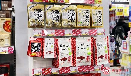 日本愛電王零食伴手禮梅片零嘴