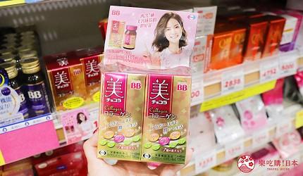tsuruhadrug鹤羽药妆2019推荐商品美Chocola BB collagen胶原蛋白锭