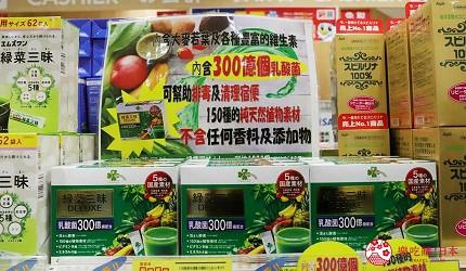 tsuruhadrug鹤羽药妆2019推荐商品绿叶三昧deluxe