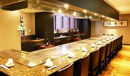 神戶米其林一星鐵板燒餐廳「雪月花 離れ」的同系列餐廳雪月花本店
