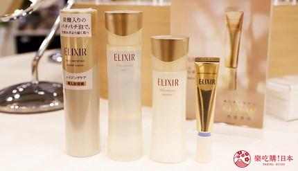 日本药妆保养品牌资生堂的elixir弹润系列