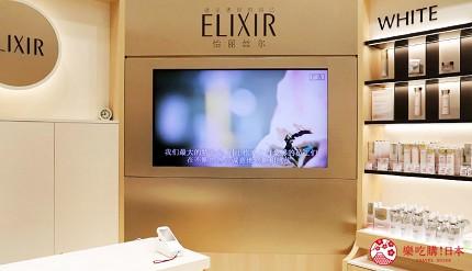 鹤羽药妆大阪心斋桥二丁目限定的ELIXIR大型专柜