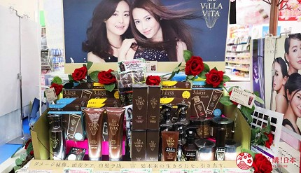 tsuruhadrug鹤羽药妆2019推荐商品自有品牌La Villa Vita洗髮护髮产品