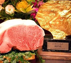 神戶和牛推薦名店「神戶牛排 Ishida.」的A5等級神戶牛示意圖