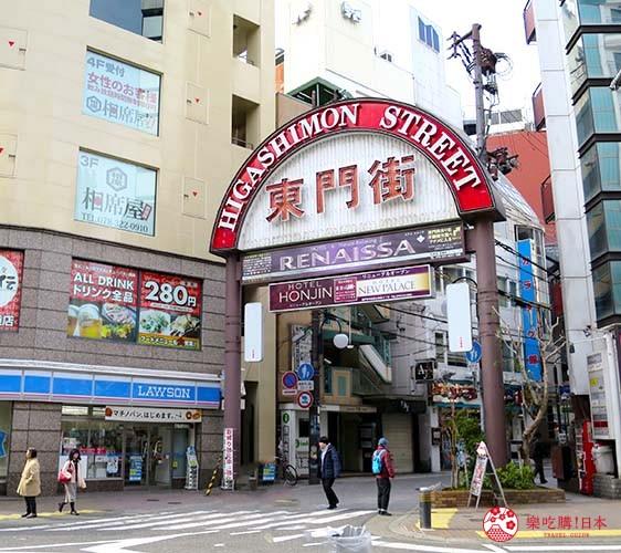 神戶和牛推薦名店「神戶牛排 Ishida.」的交通方式步驟二