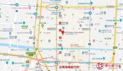「KDS Station」心斋桥店位置