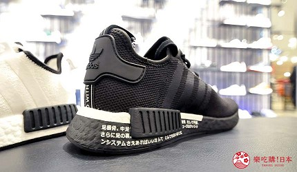 兵库姬路推荐购物商场「piole HIMEJI」的「adidas originals shop」贩售的运动鞋