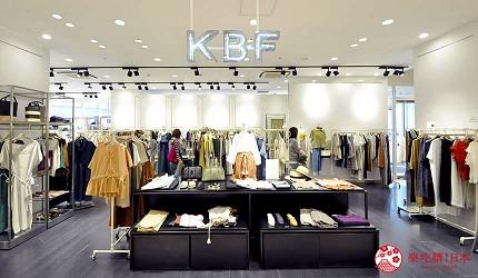 兵库姬路推荐购物商场「piole HIMEJI」的「KBF」店门口