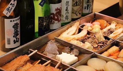 兵庫姬路推薦購物商場「piole HIMEJI」的「播州うまいもん処」(播州美食街)販售的關東煮