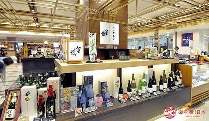兵库姬路推荐购物商场「piole HIMEJI」的姬路铭酒专卖店「八重垣」一景