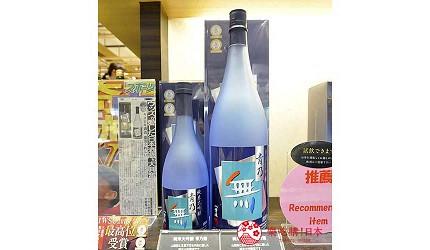 兵库姬路推荐购物商场「piole HIMEJI」的姬路铭酒专卖店「八重垣」贩售的纯米大吟酿