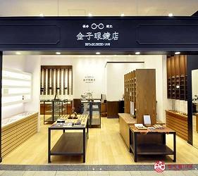 兵库姬路推荐购物商场「piole HIMEJI」的眼镜店「金子眼镜店」店门口