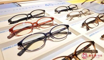 兵庫姬路推薦購物商場「piole HIMEJI」的眼鏡店販售的非球面鏡面眼鏡